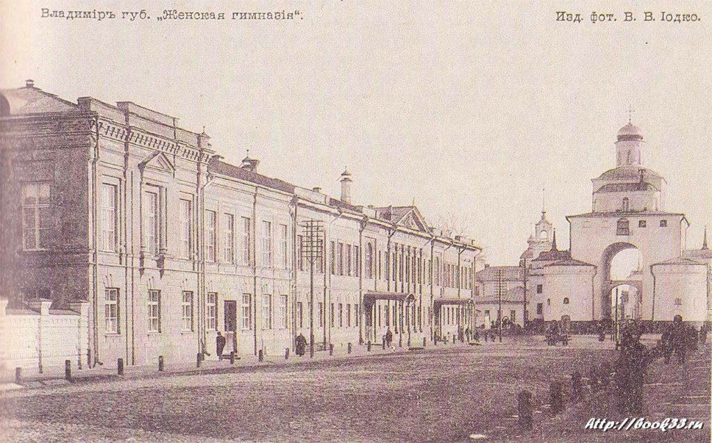 Владимирская губерния в старой открытке. Женская гимназия
