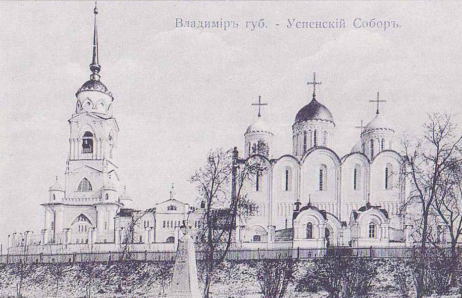 Владимирская губерния в старой открытке. Успенский собор