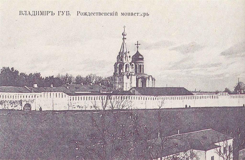 Владимирский Рождественский монастырь на старой открытке