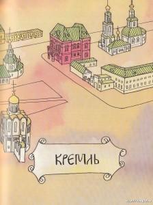 Владимирский кремль. Зарисовки Ч2