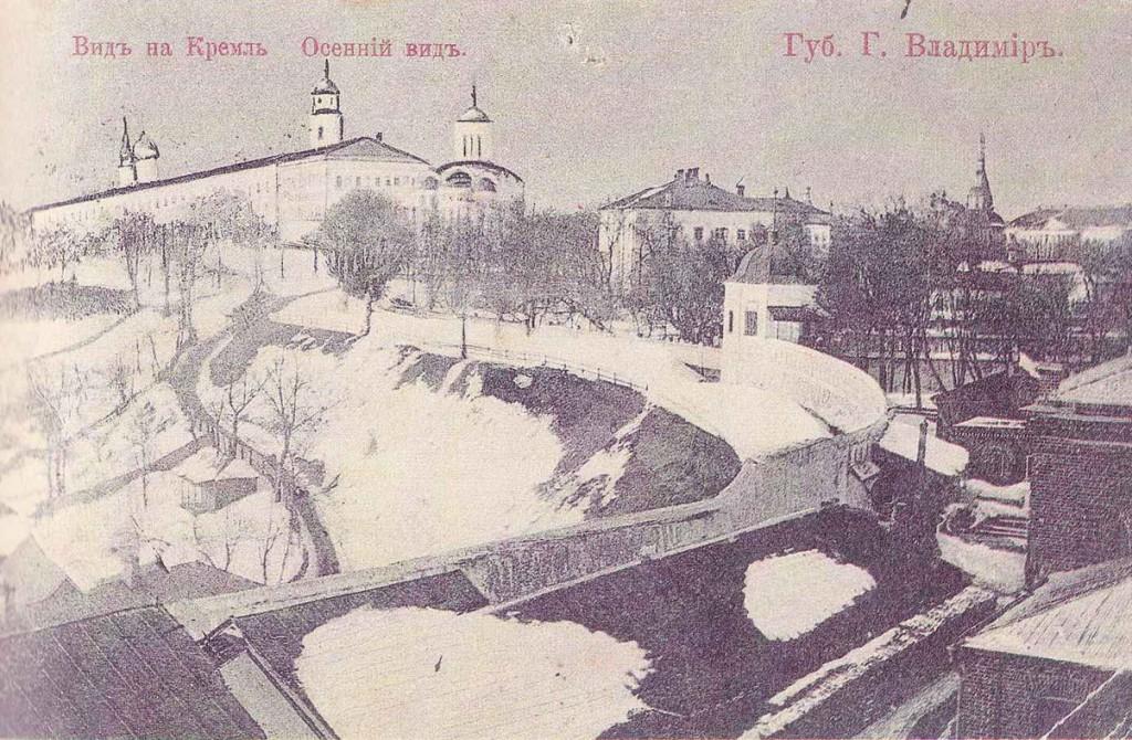Владимир на старой открытке. Вид на кремль. Общий вид