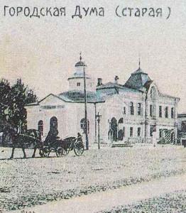 Владимир на старой открытке. Старое здание городской думы