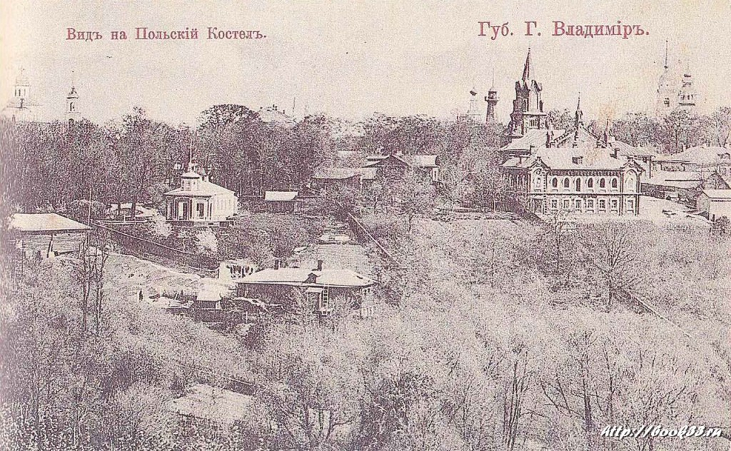Владимир. Панорама со студеной горы. Вид на Польский Костел