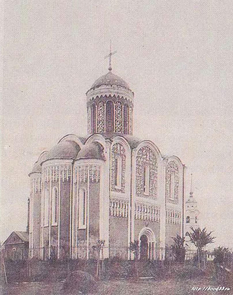 Город Владимирн на старой открытке. Дмитриевский собор