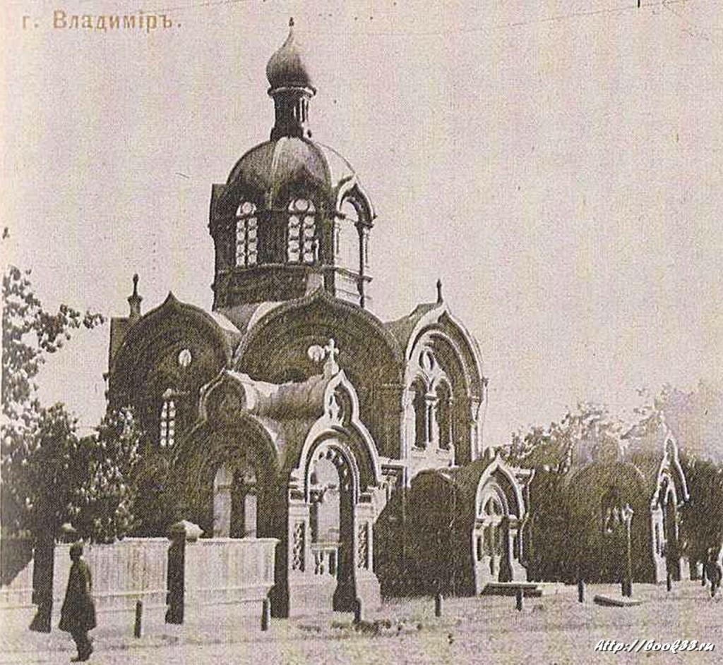 Город Владимир в старой открытке. Храм Архистрата Михаила