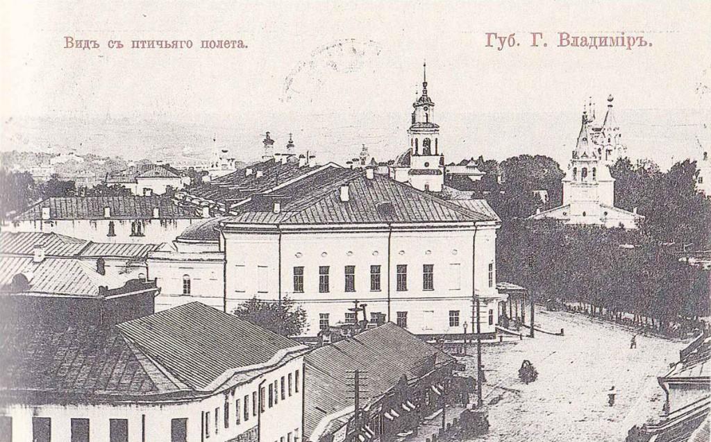 Город Владимир на старой открытке. Вид с птичьего полета