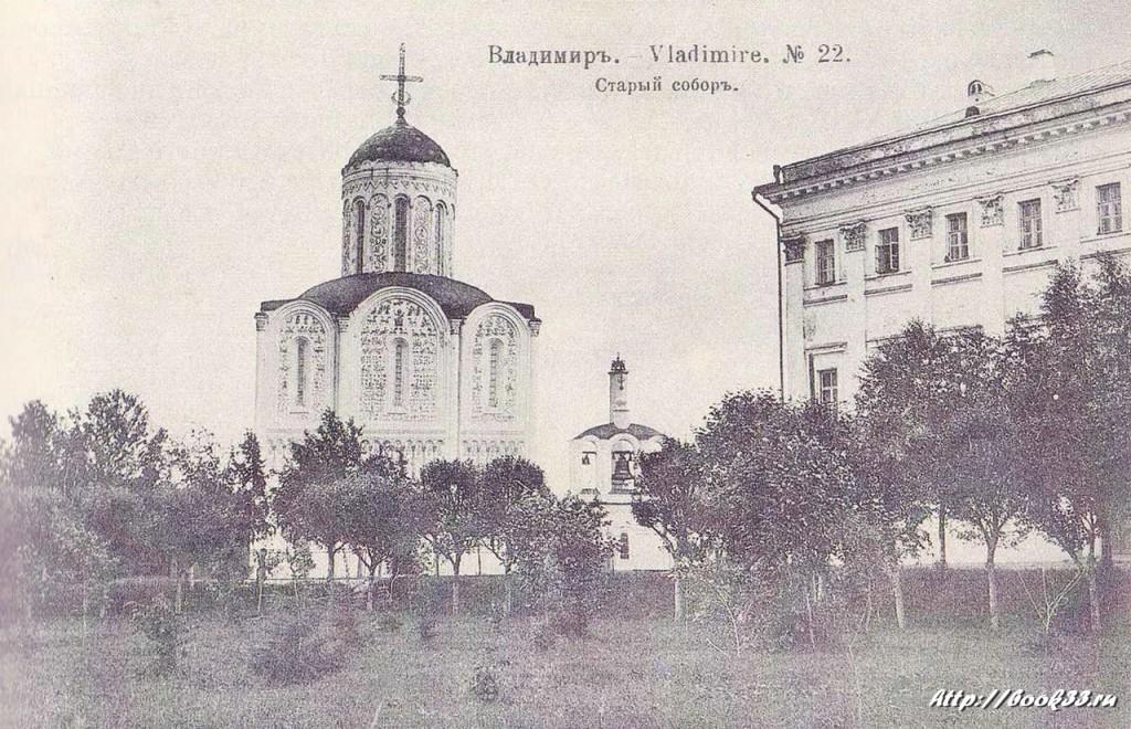 Город Владимир на старой открытке. Дмитриевский собор