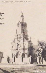Город Владимир. Костел