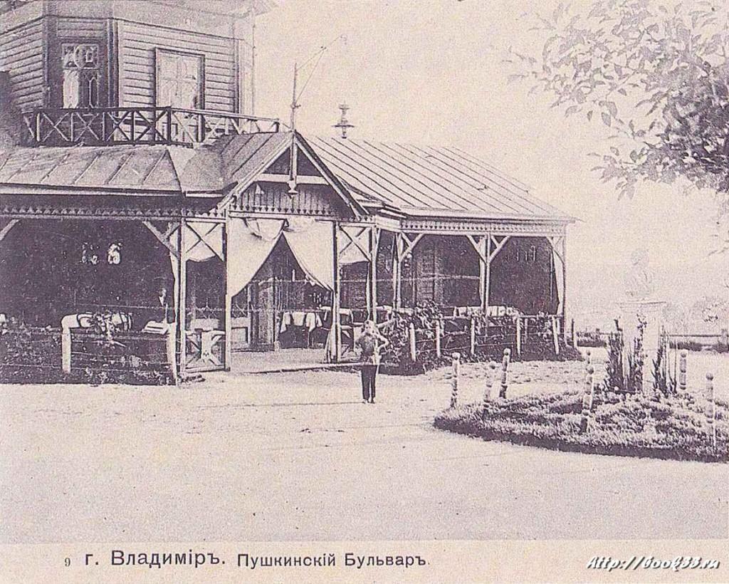 Город Владимир. Пушкинский бульвар