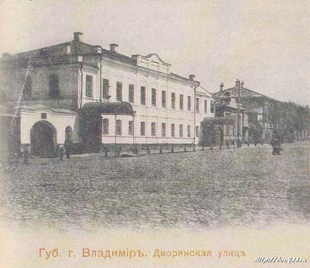 Губернский Владимир