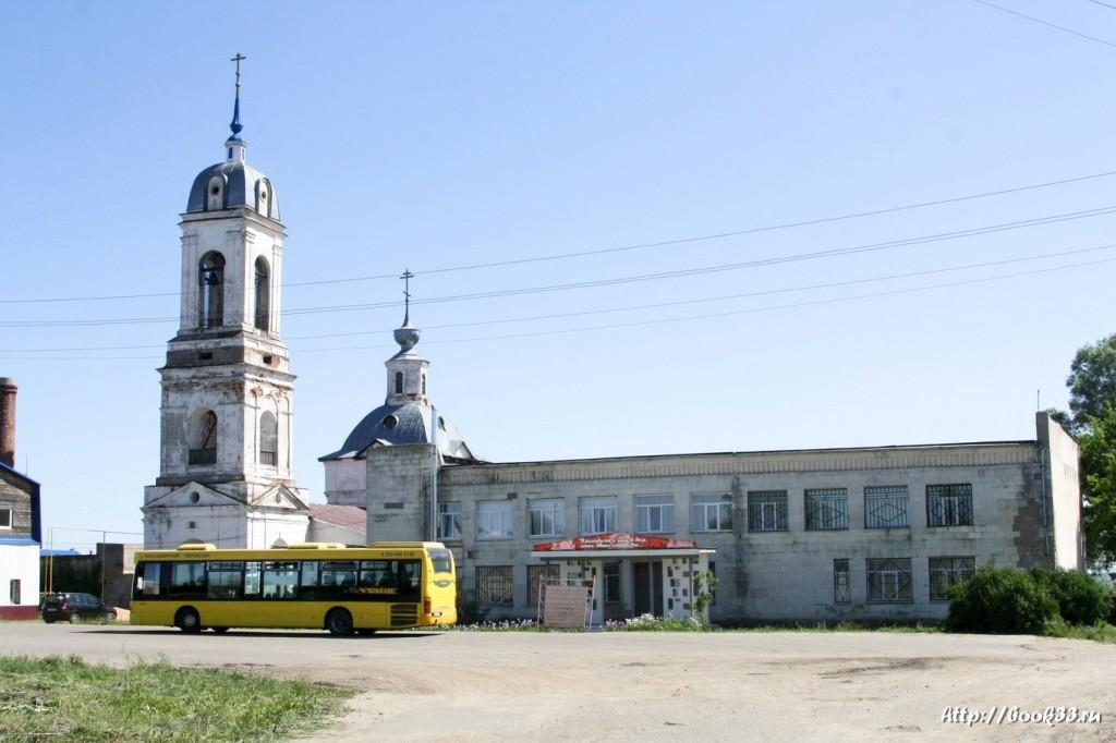 Панфилово. Церковь Вознесения господня и Центра культуры и досуга Панфиловский
