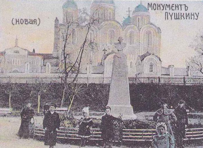 Пушкинский бульвар во Владимире
