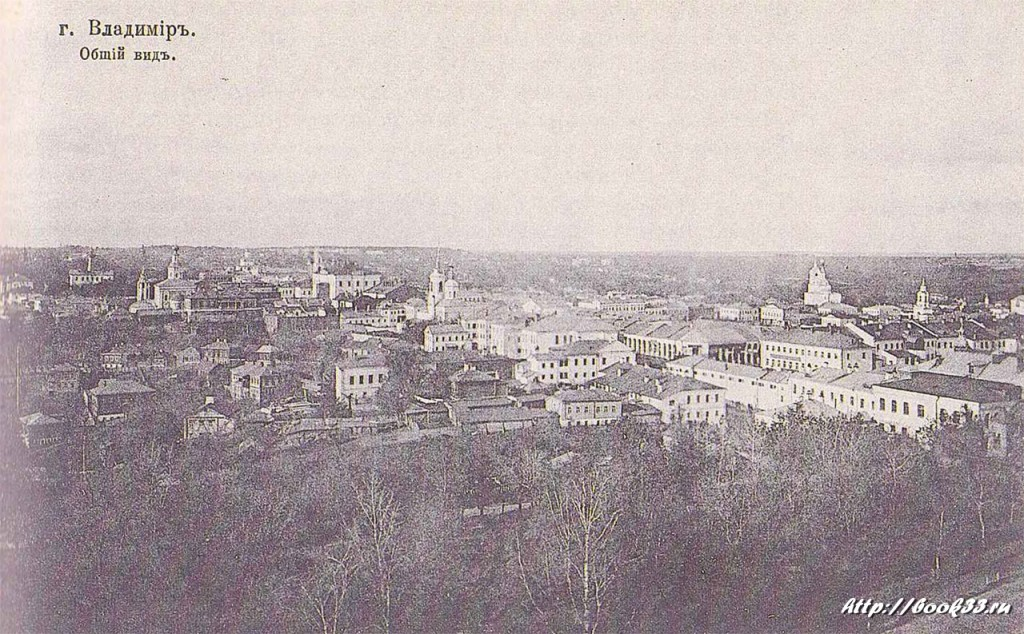 Старая открытка Владимира. Общий вид города (с высоты птичьего полета).