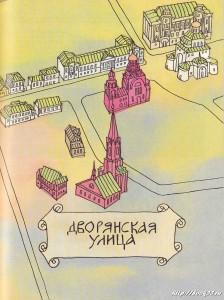 Улица Дворянская во Владимире. Рисунок 2