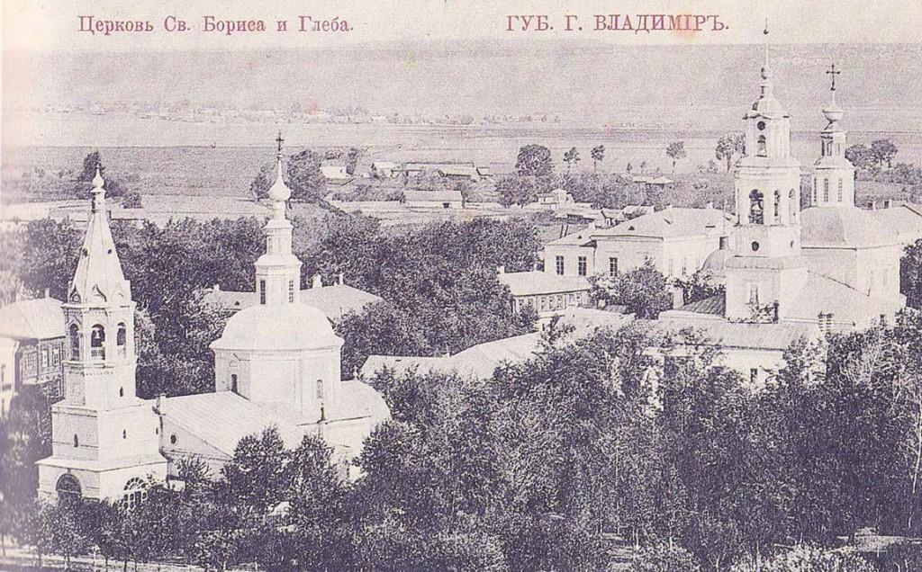 Черно-белая фотография. Церковь Св. Бориса и Глеба в губернском Владимире
