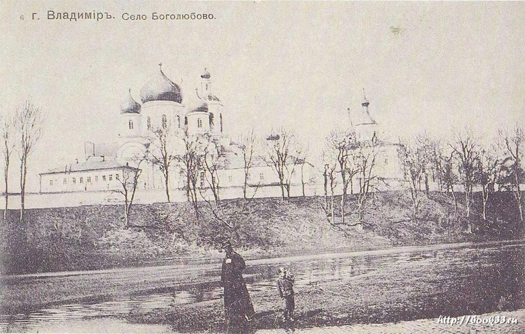 Владимирская губерния в старой открытке. Село Боголюбово