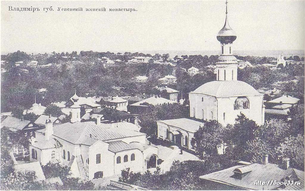 Владимирская губерния в старой фотографии. Успенский женский монастырь
