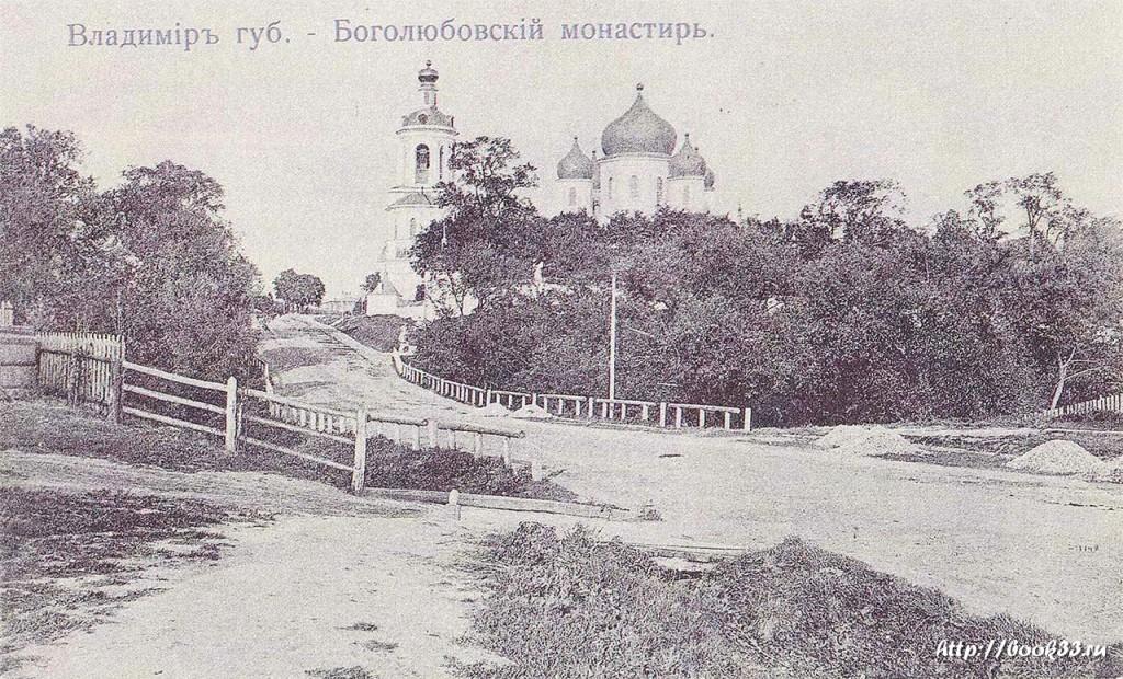 Владимирская губерния. Боголюбовский монастырь