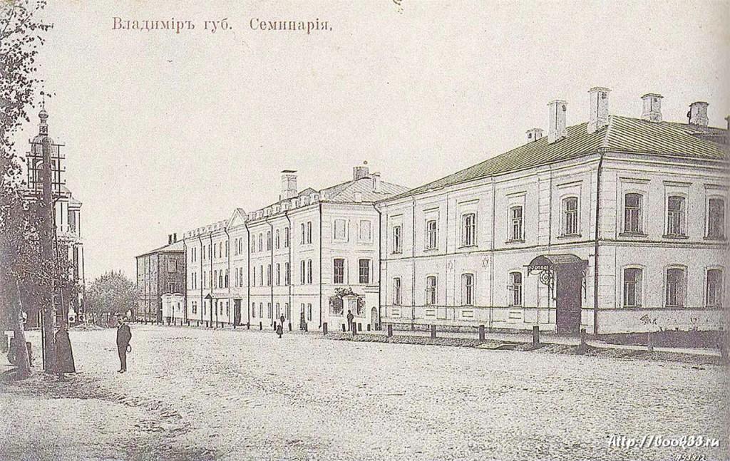 Владимирская губерния. Семинария. Черно-белая фотография