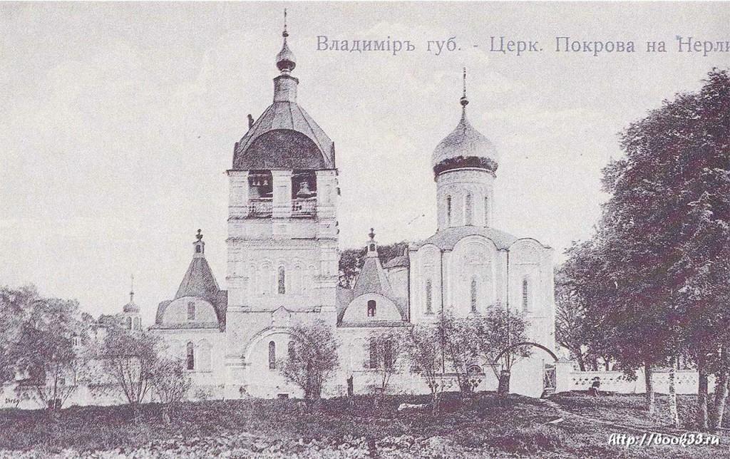 Владимирская губерния. Церковь Покрова На Нерл
