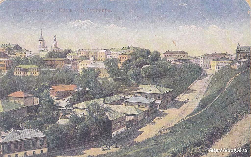Владимир в старой открытке. Вид от бульвара