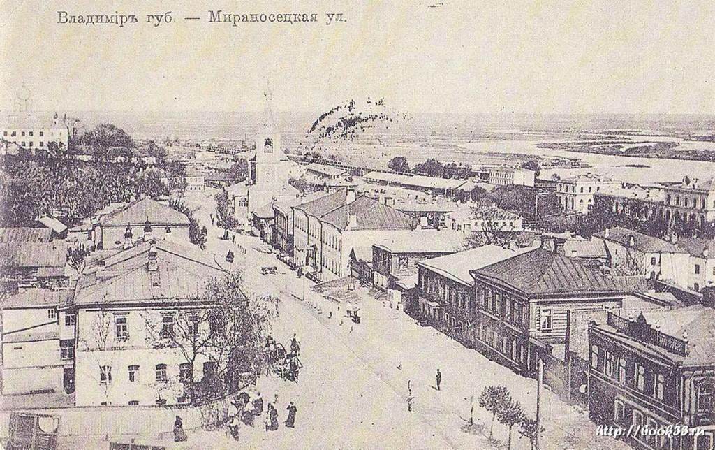 Владимир в старой открытке. Мироносецкая улица.