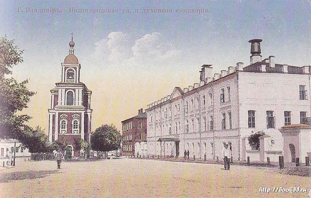 Владимир в старой открытке. Нижегородская улица и духовная семинария
