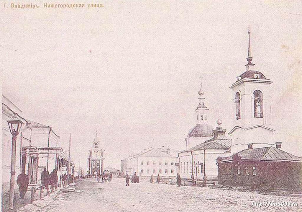 Владимир в старой открытке. Нижегородская улица