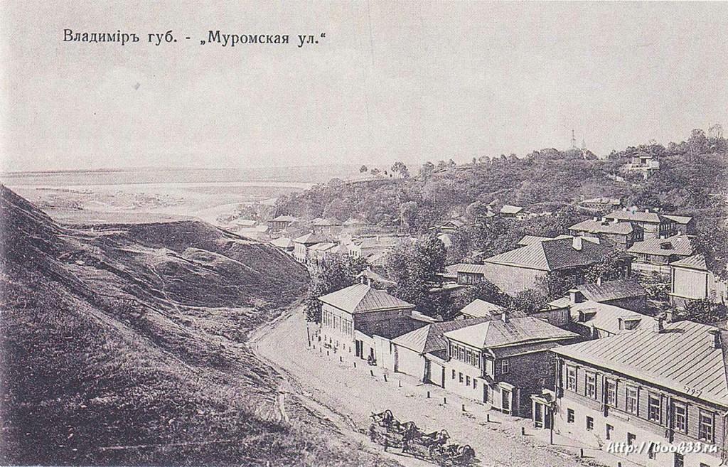 Владимир в старой фотографии. Муромская улица.