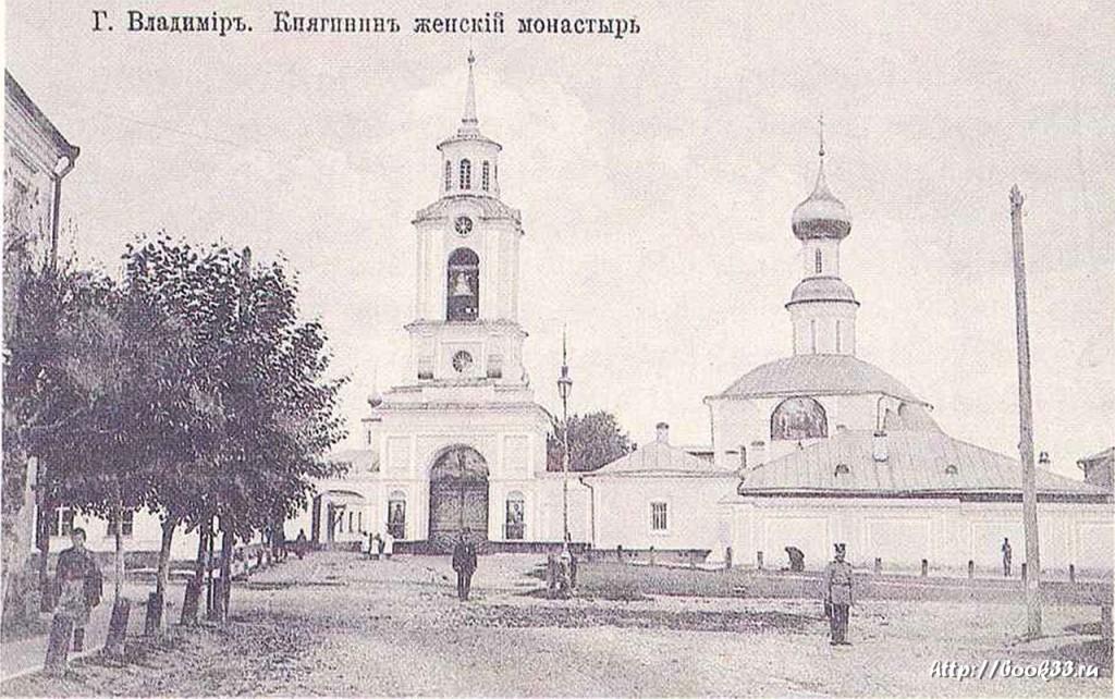 Владимир. Княгинин женский монастырь в старой фотографии