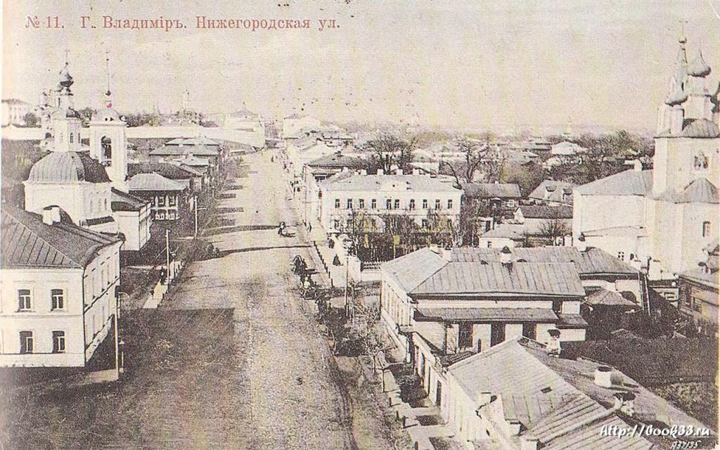 Владимир. Нижегородская улица
