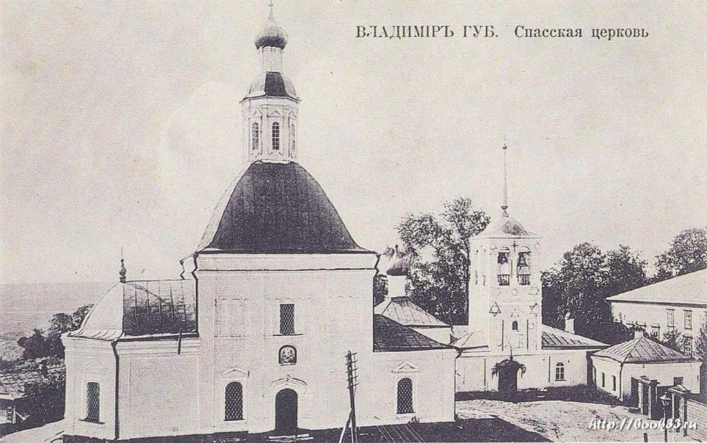 Владимир. Спасская церковь. Старая фотография