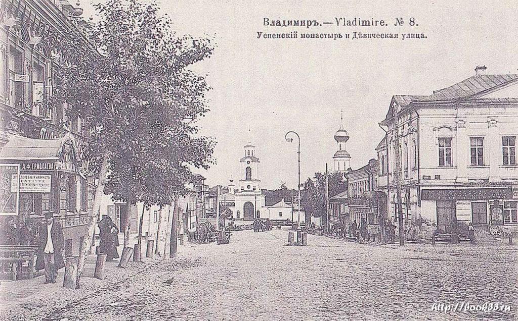 Владимир. Успенский монастырь и девическая улица