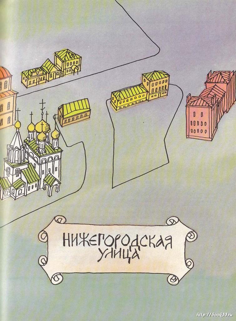 Нижегородская улица Владимира. Рисунок 2