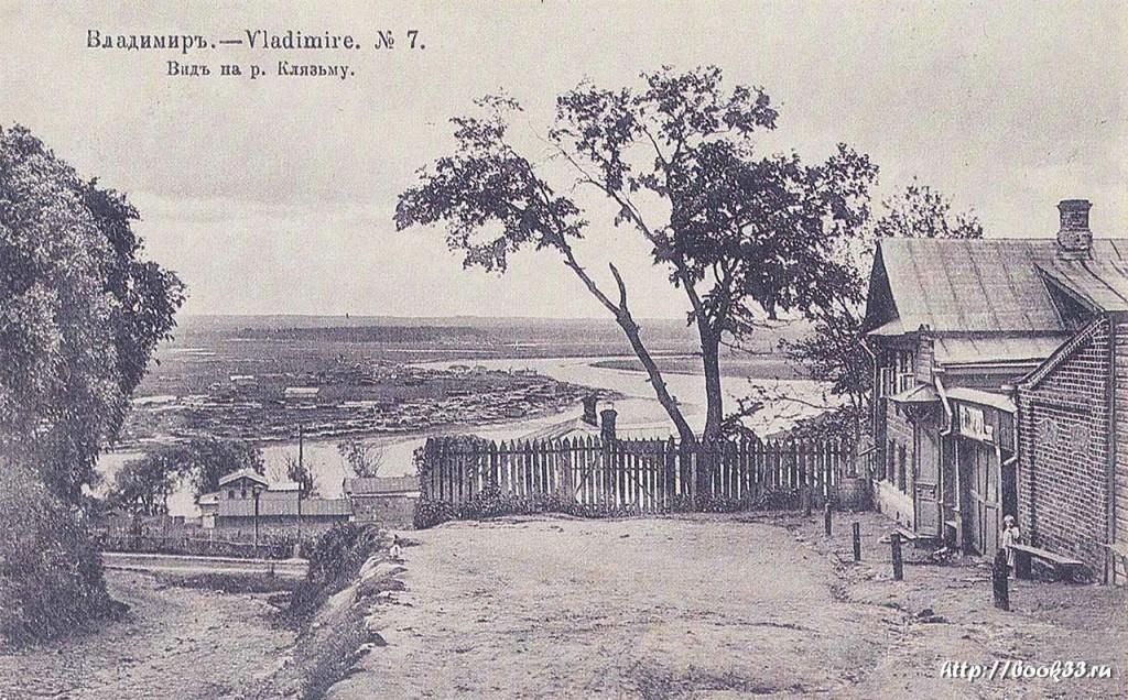 Старая фотография Владимира. Вид на Клязьму