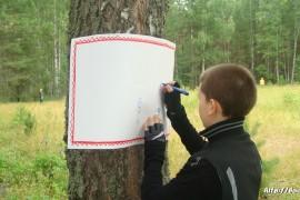 В лагере Спутник. Меленковский район 107