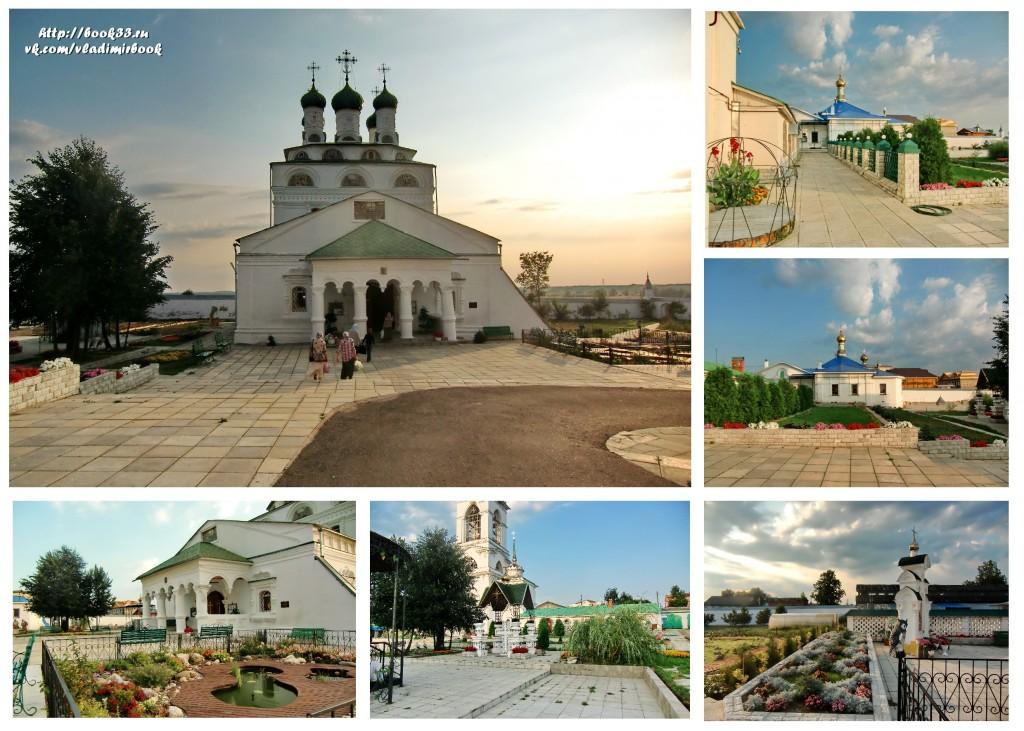 Богоявленский монастырь (Мстера Вязниковский район). Коллаж