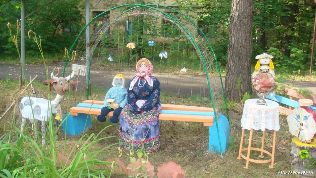 Зоны отдыха на ОАО МПЗ в Муроме 35