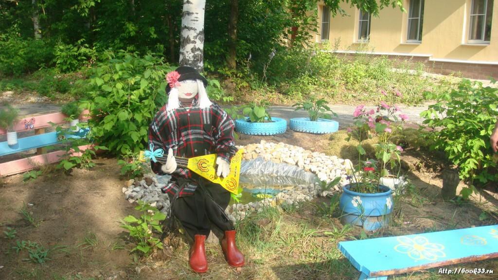 Зоны отдыха на ОАО МПЗ в Муроме 36