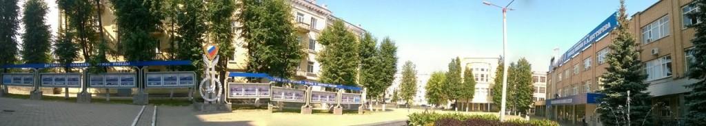 Фотография Ковровского завода им. Дегтярева