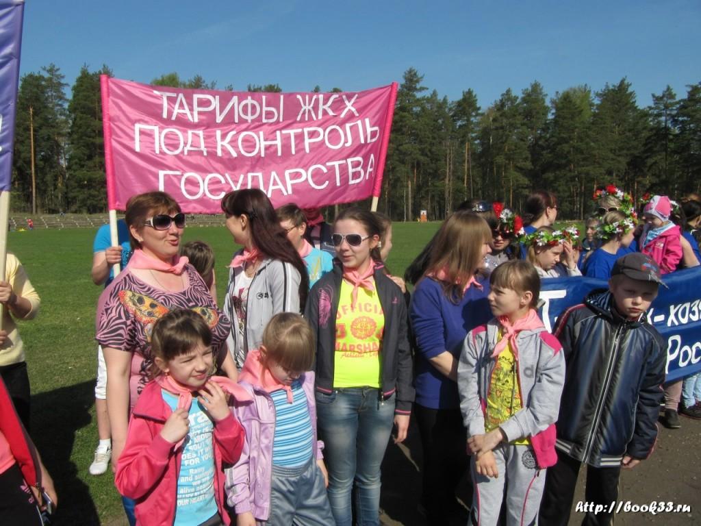 25_На Вербовском (Муром). 1 мая