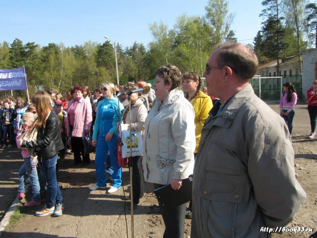 40_На Вербовском (Муром). 1 мая