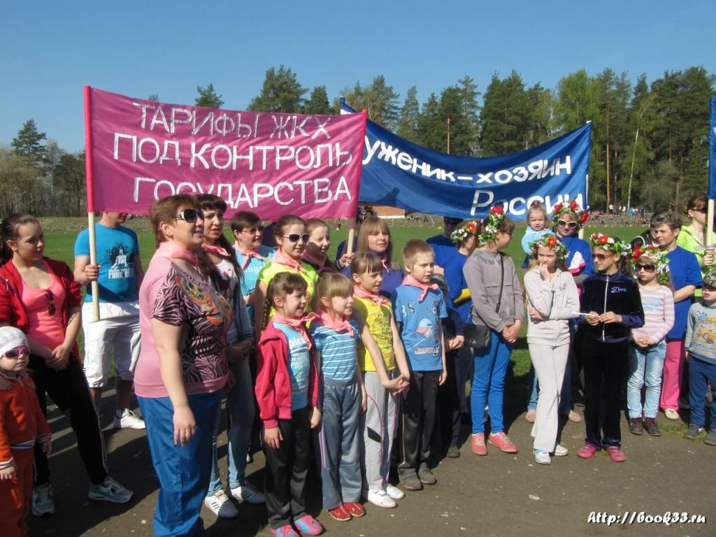 47_На Вербовском (Муром). 1 мая