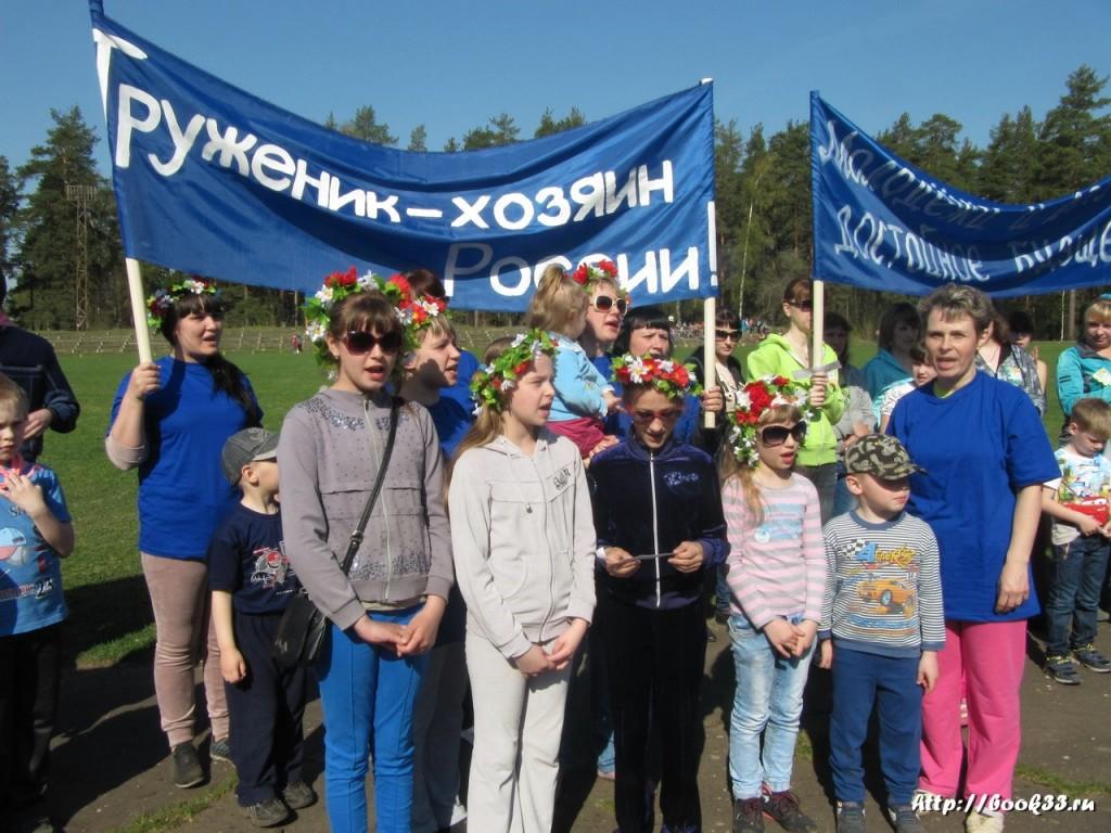 48_На Вербовском (Муром). 1 мая