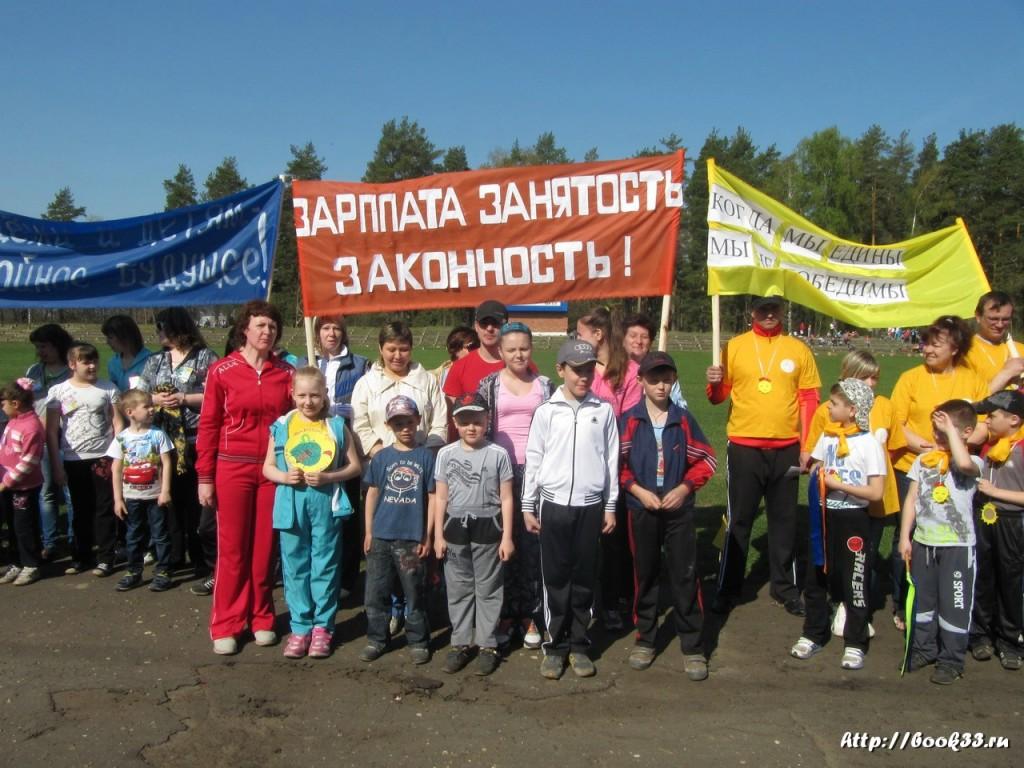 50_На Вербовском (Муром). 1 мая