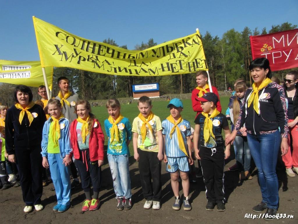 54_На Вербовском (Муром). 1 мая