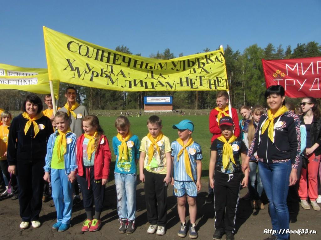 55_На Вербовском (Муром). 1 мая