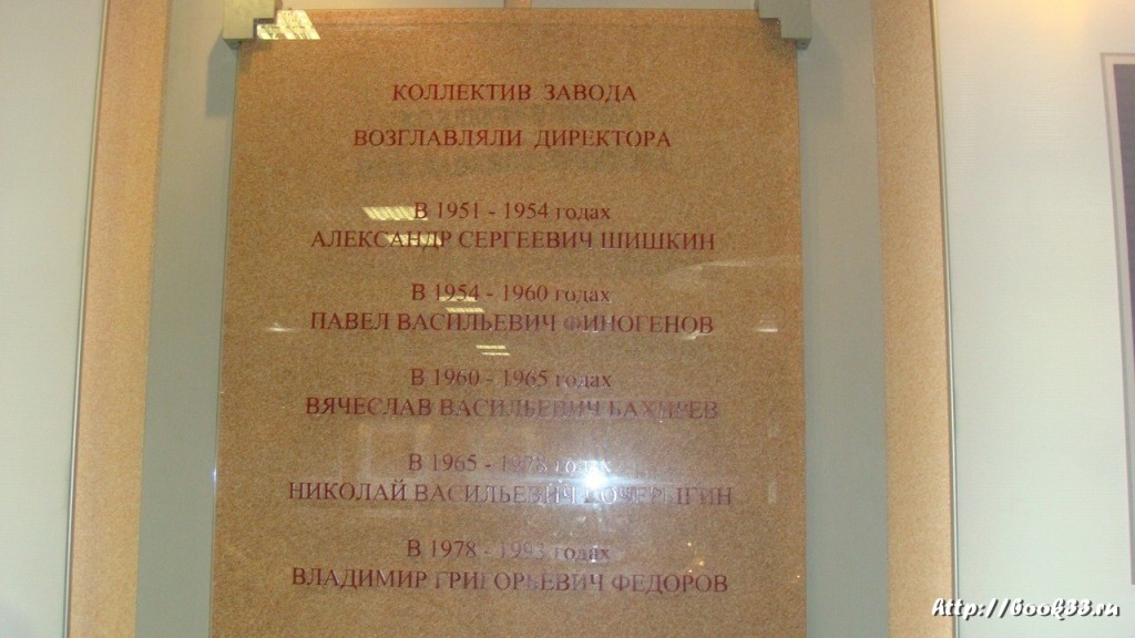64_Ковров. Музей Завода им. В.А. Дегтярева