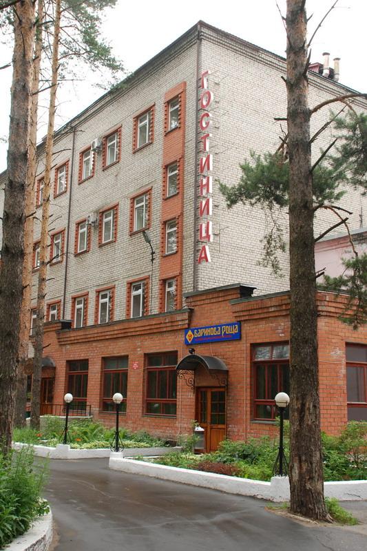 """Здание гостиницы """"Баринова Роща"""""""