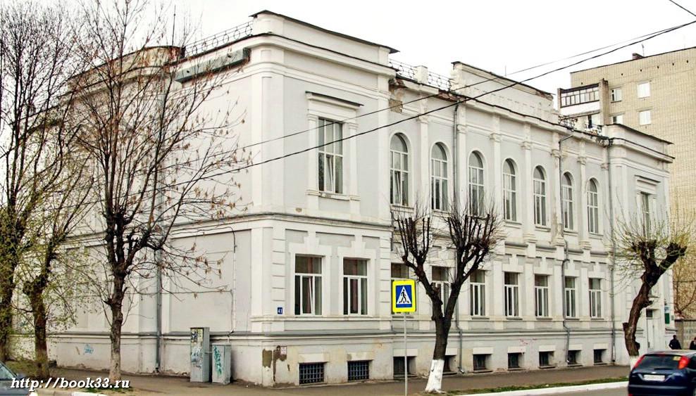Муром ул. Льва Толстого 41. Здание банка конца XIX века.